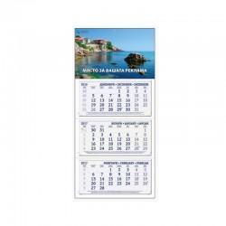 Рекламен еко календар в три секции