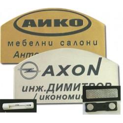 Рекламен акрилен бадж тип плочка с гравиране на лого
