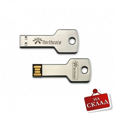 Метална флашка във формата на ключ