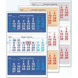 Рекламен работен трисекционен календар