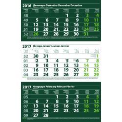 Рекламен работен календар Класик
