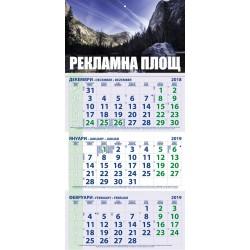 Работен календар с едно основно тяло