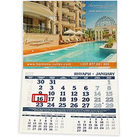 Изработка на фирмени календари Harmony