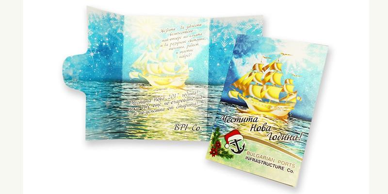 Дигитален печат на поздравителни картички