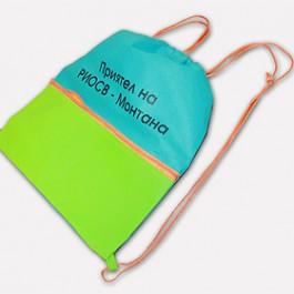 Брандиране на детски рекламни торбички РИОСВ