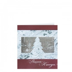 Коледна картичка на релефен луксозен картон