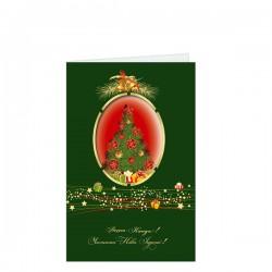 Коледна картичка с допечатка на лого