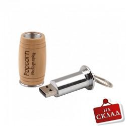 USB памет - ключодържател от метал и дърво