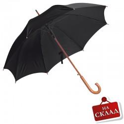 Рекламен чадър с дървена извита дръжка
