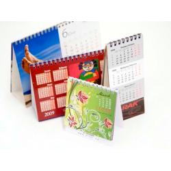 Рекламен многолистов календар с индивидуален дизайн на страниците 22х13 см