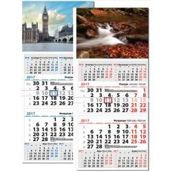 Работни календари Оптимум Х2