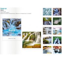 Луксозен рекламен календар с водна тематика 2018