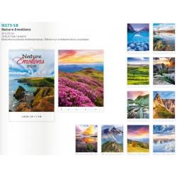Луксозен многолистов календар със спирала Nature Emotions 2018