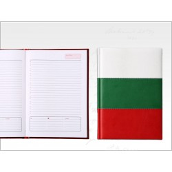 Рекламен бележник без дати с корица с цветовете на Българското знаме