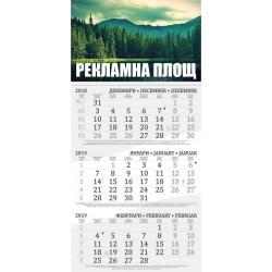 Фирмен стенен едносекционен календар
