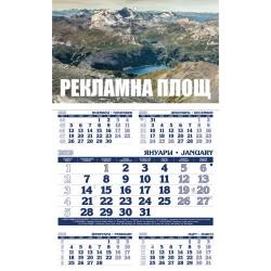Работен календар с тяло с 5 месеца