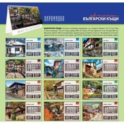 Настолен многолистов календар Български къщи 2019