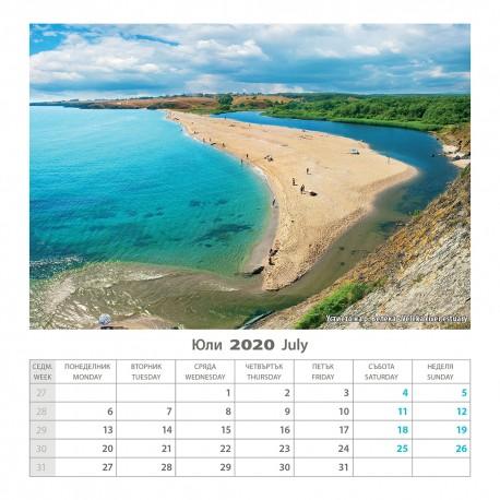 Рекламен многолистен мини календар Вода