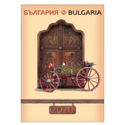 Многолистен мини календар България