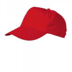 Пет панелна рекламна шапка Roly