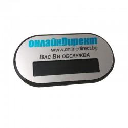 Фирмен акрилен бадж с прорез за име и включено гравиране или печат на лого
