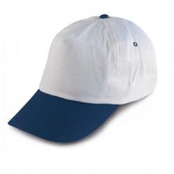 Рекламна бяла шапка с различен цвят на козирката