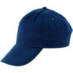 Бюджетна пет панелна памучна шапка