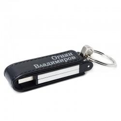 Стилно кожено USB с печат на име или инициали
