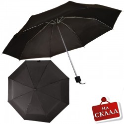 Бюджетен сгъваем чадър на супер цена