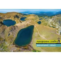 Рекламен 13 листен календар България, която обичам
