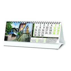 Настолен 13 листов календар Природата на България 2020