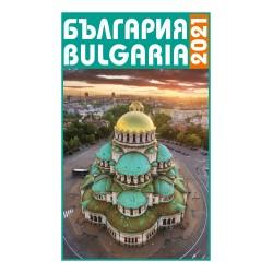 Компактен магнитен календар България 2020