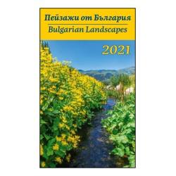 Компактен магнитен календар Пейзажи от България 2021