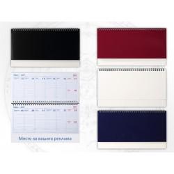Евтин настолен календар бележник Рила с картонена корица