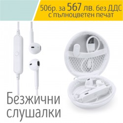 Брандиран комплект безжични слушалки с вграден микрофон