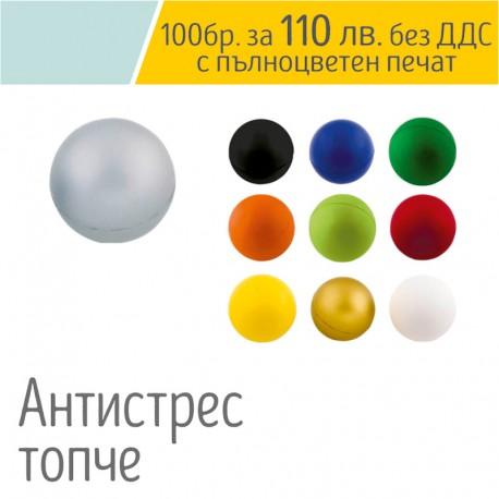 Антистрес топче с включен пълноцветен печат на лого