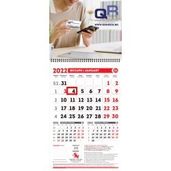Работен календар с един основен месец и място за бележки