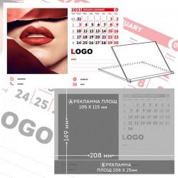 Оригинален настолен календар в пластмасова кутийки