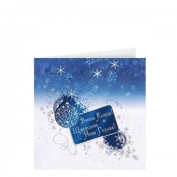 Луксозна картичка със стилен дизайн
