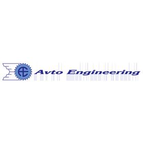 Рекламни материали Авто Инженеринг