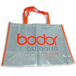 Рекламна чанта за многократна употреба с лого Бодор