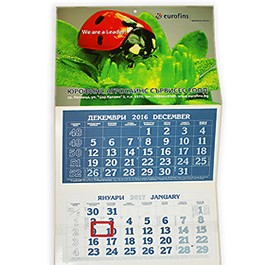Трисекционен работен рекламен календар