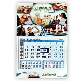 Рекламен работен календар Хербалайф