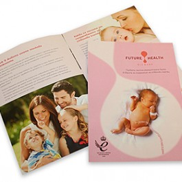 Дизайн и печат на фирмени брошури