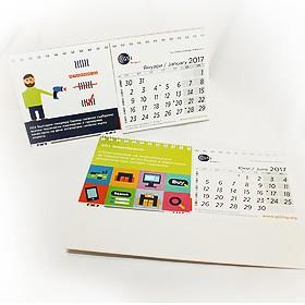 Настолен календар с индивидулен дизайн GS1