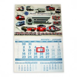 Рекламни работни календари с цветен печат на главата