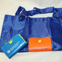 Пазарска торба с печат на лого РИОСВ