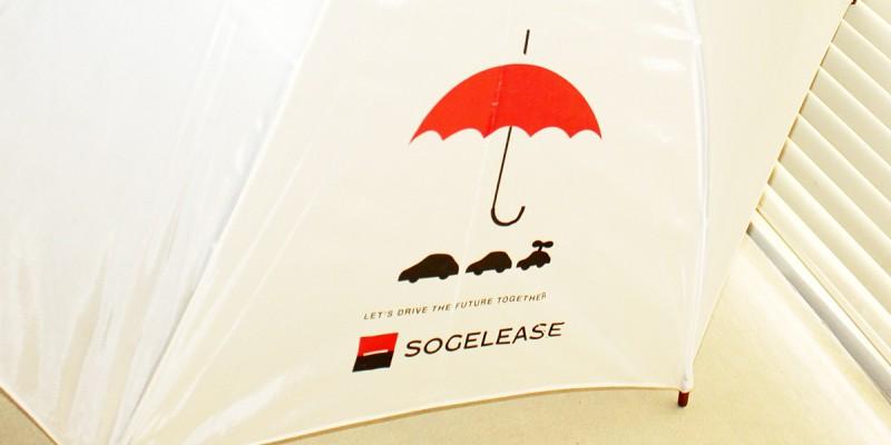 Трансфер на рекламни чадъри